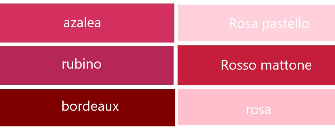 赤系のイタリア語の色